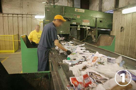 オレンジ・グローブ・リサイクル・センター(Orange Grove Recycle Center)1