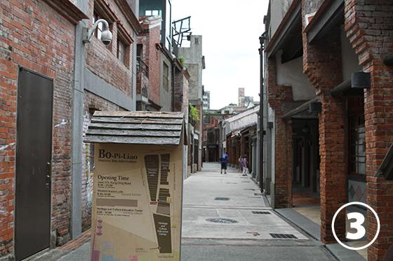 剥皮寮(ボーピーリャウ)の歴史保全3