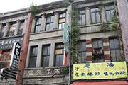 迪化街の歴史保全