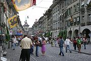 ベルン旧市街地の景観規制(ベルン市条例14条) (Conservation of Townscape of Bern Old City, City Ordinance #14)