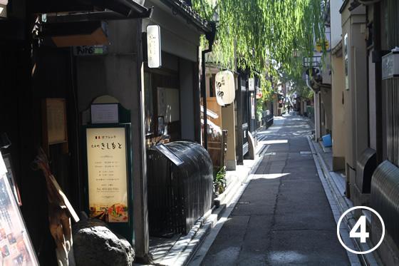 先斗町(ぽんとちょう)の景観形成4