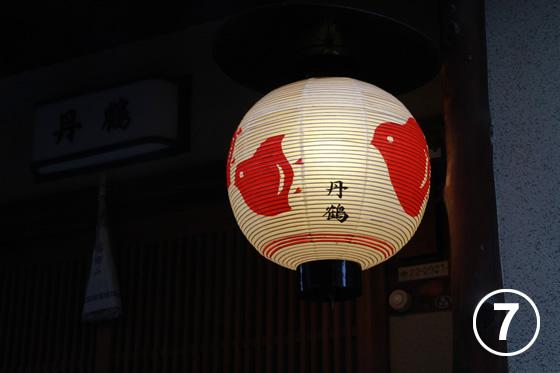 先斗町(ぽんとちょう)の景観形成7