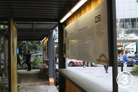 観塘工業文化公園3