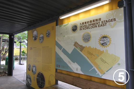観塘工業文化公園5