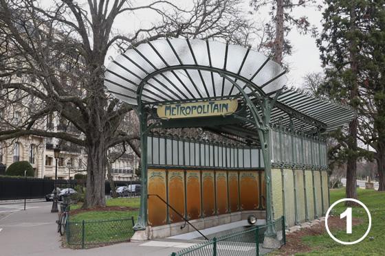 パリ地下鉄のアールヌーヴォー・デザイン1