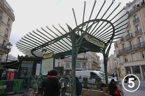 パリ地下鉄のアールヌーヴォー・デザイン5