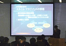 情報技術の特質と事業戦略への転換