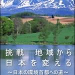 2006年度研究報告