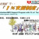 関東地域交流会 2008  [青山]