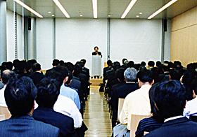 日本経済新生の戦略