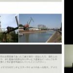 縮小する都市 ―ドイツの先進事例を訪ねる―
