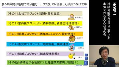 part1_comment.jpg
