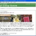 グレートブックス関連サイト