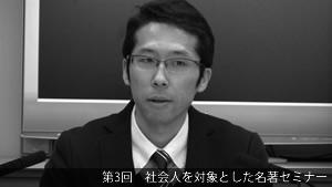 原田広幸エコール麹町メディカル塾長