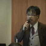 全国フォーラム2010 [水俣] 後編