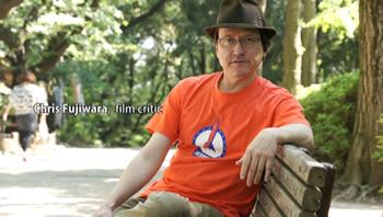 Chris Fujiwara氏