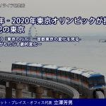 第1回 東京の人口編|ポスト2020「東京の行方」-首都東京の変化を見る-