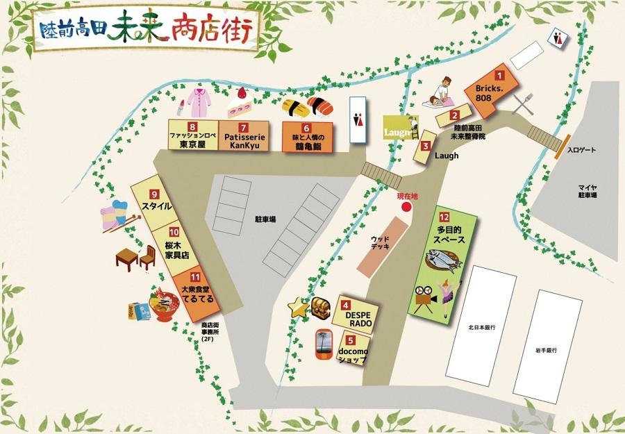 未来商店街の配置図