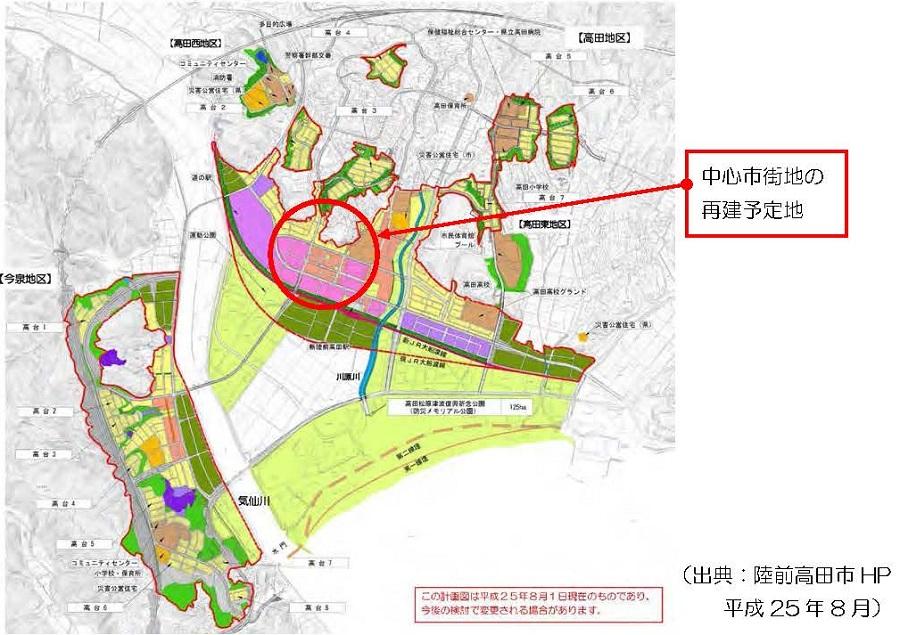 陸前高田市中心部の土地利用計画図