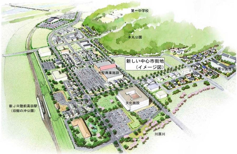 陸前高田市中心市街地のイメージ