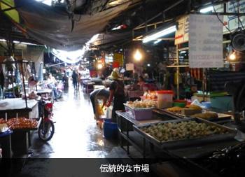 取材レポート「アジアの都市ライフスタイル新潮流」のお知らせ