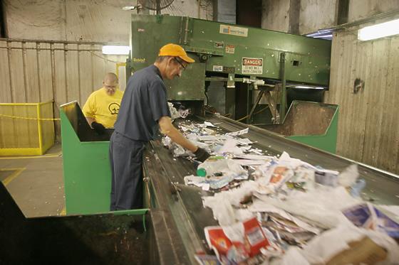 オレンジ・グローブ・リサイクル・センター(Orange Grove Recycle Center)