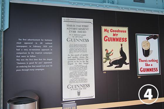 ギネス・ストアハウス(ギネスビール博物館) Guinness Storehouse4