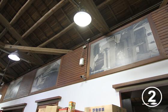 071 稲米故事館2