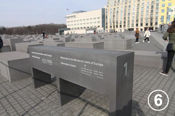 ホロコースト記念碑6
