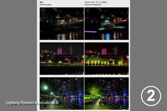 シンガポール中心市街地照明マスタープラン2