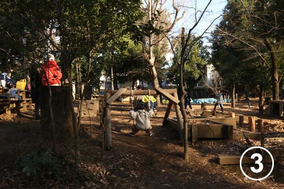 193 羽根木プレーパーク