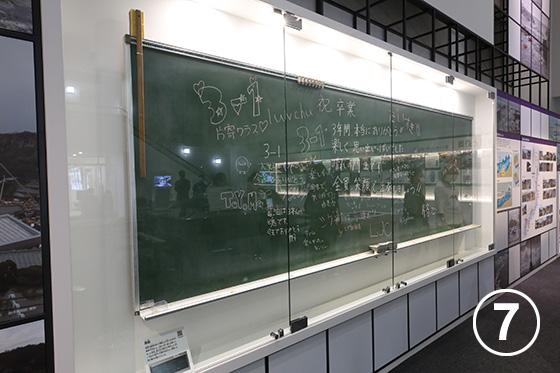 216 いわき震災伝承みらい館