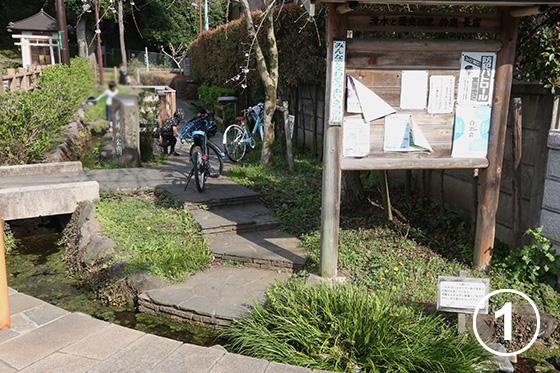 234 鈴鹿・長宿の景観整備と保全